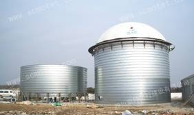 landfill, anaerobic digestion and other fermentation Processes